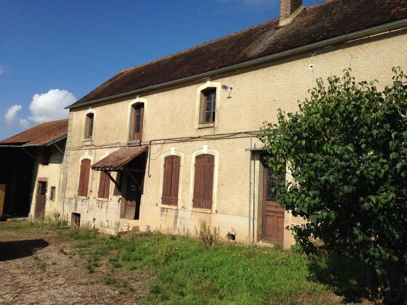 Vente maison / villa Sormery 103000€ - Photo 3