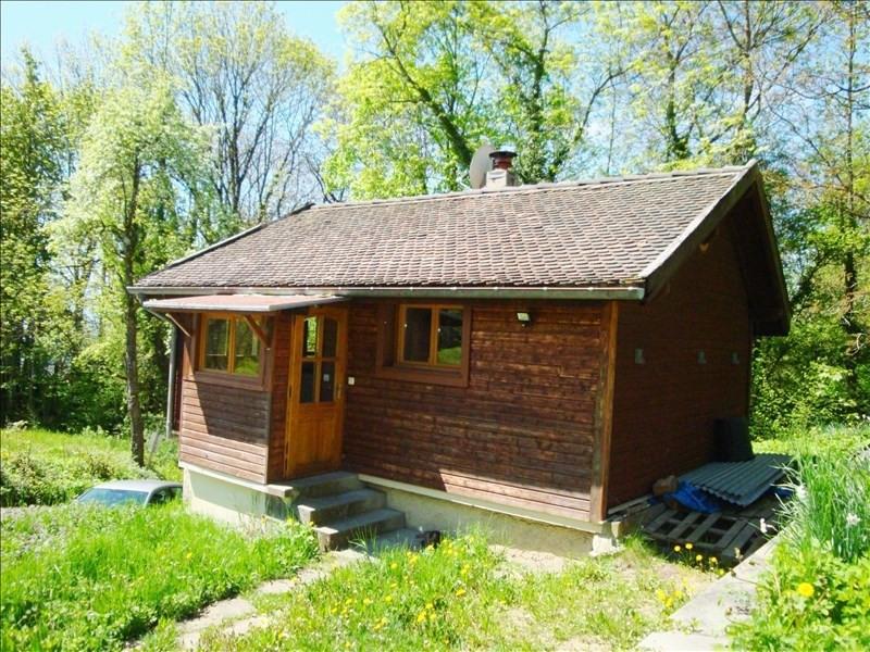 Vente maison / villa Bonne 185000€ - Photo 7