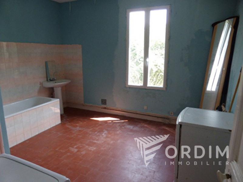Vente maison / villa Cosne cours sur loire 79000€ - Photo 6