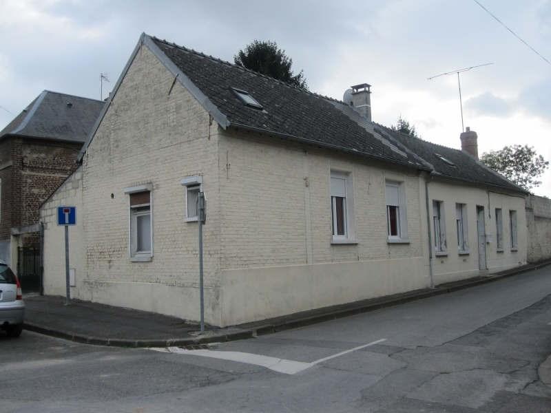 Vente maison / villa St quentin 76000€ - Photo 5