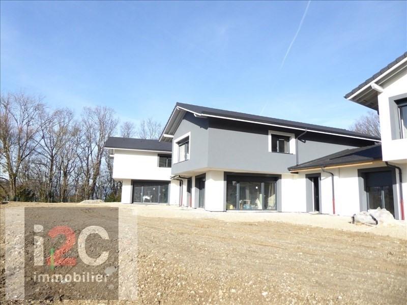 Venta  casa Collonges sous saleve 750000€ - Fotografía 2