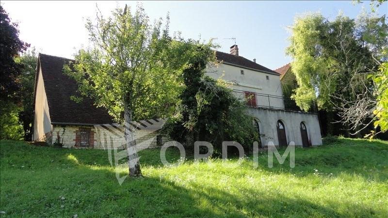 Vente maison / villa Toucy 149600€ - Photo 4