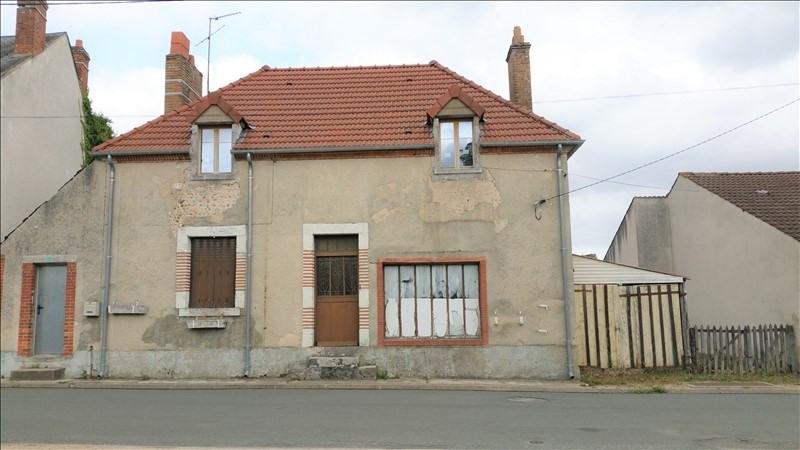 Vente maison / villa Viglain 71450€ - Photo 1