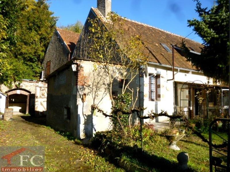 Vente maison / villa Mazange 71340€ - Photo 1