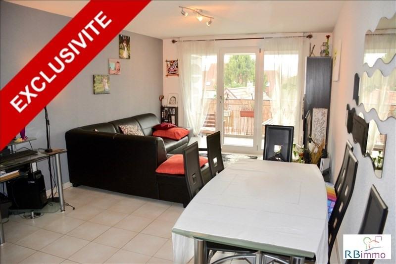 Vente appartement Schiltigheim 149900€ - Photo 1