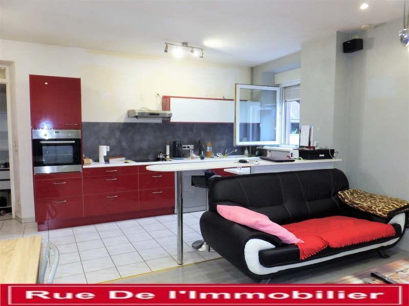 Vente appartement Pfaffenhoffen 105500€ - Photo 1