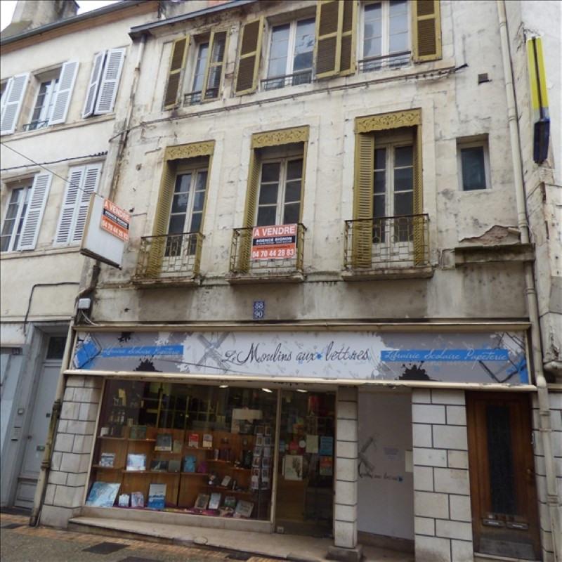 Vente immeuble Moulins 172000€ - Photo 1