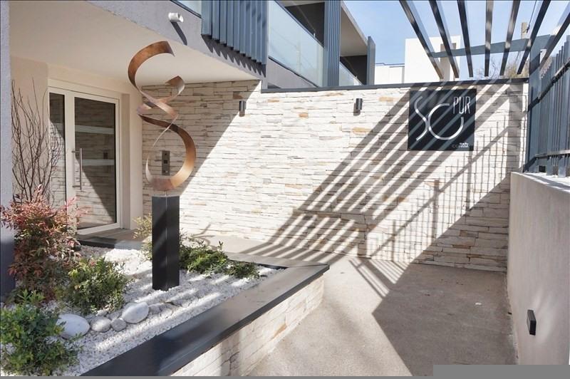 Location appartement Montpellier 817€ CC - Photo 1