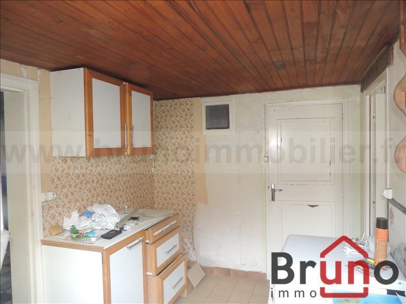 Vente maison / villa Machiel 81500€ - Photo 8