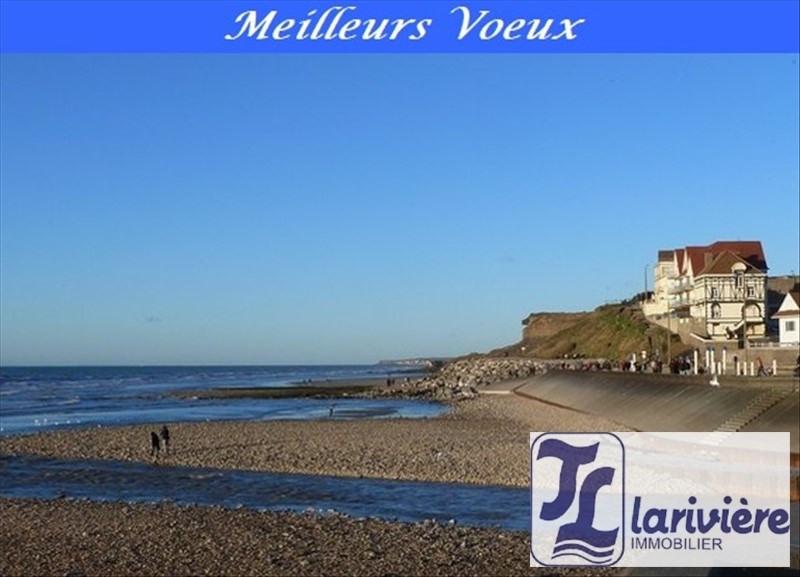 Vente maison / villa Wimereux 200000€ - Photo 1