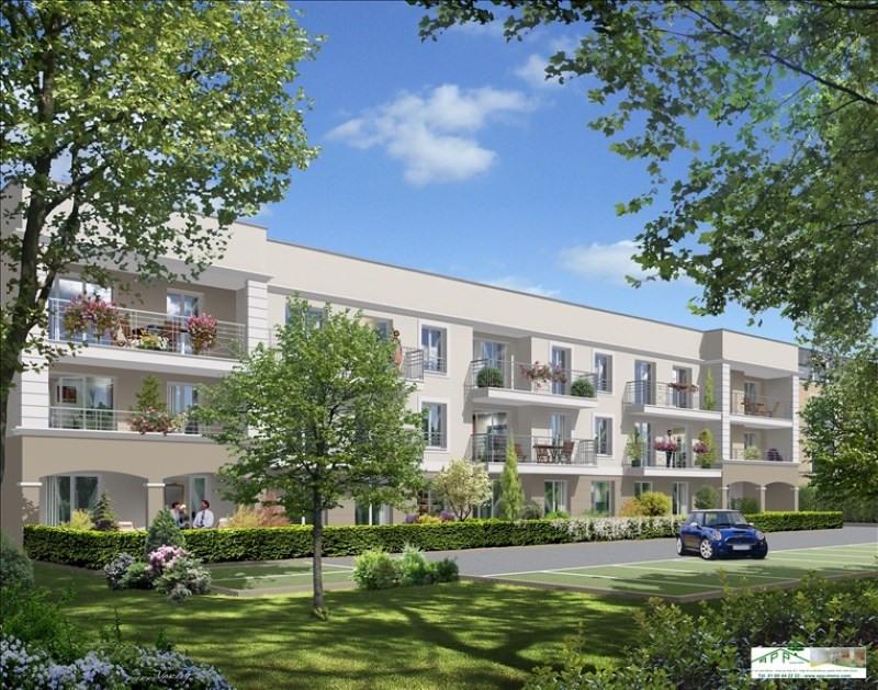 Location appartement Draveil 656€ CC - Photo 1