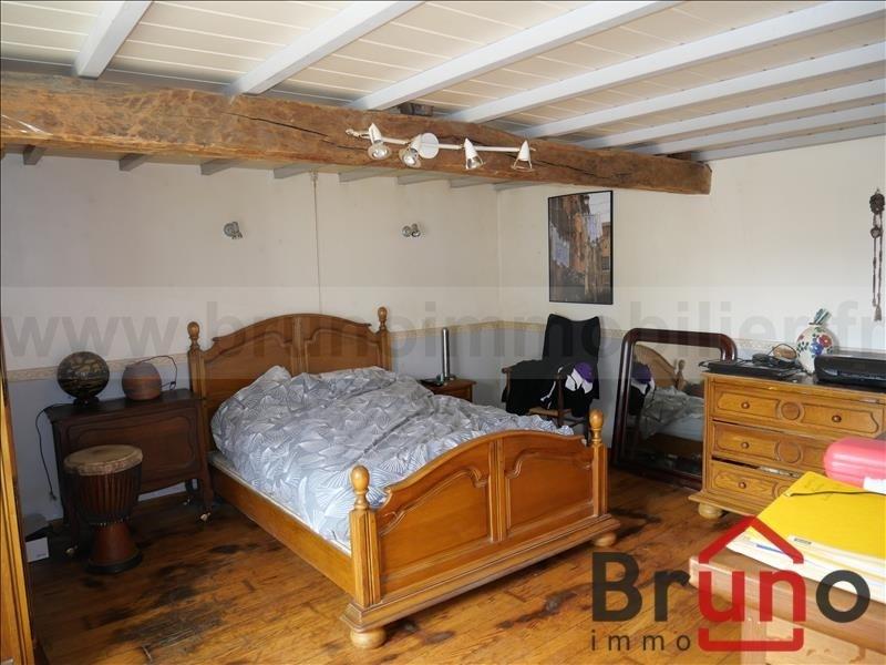 Vendita casa Favieres 223900€ - Fotografia 8