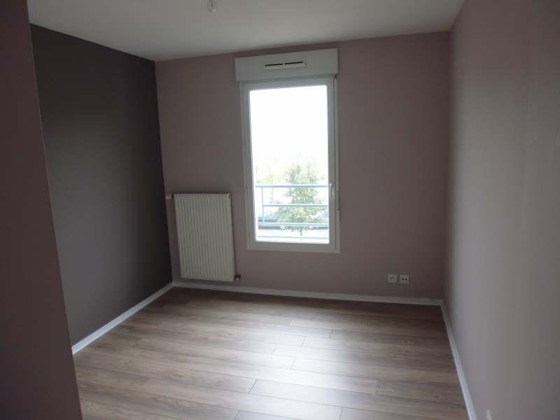 Vente appartement Poitiers 133000€ -  5