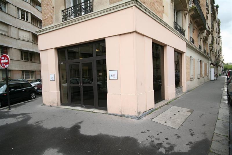 Location bureau Paris 16ème 5619€ +CH - Photo 1