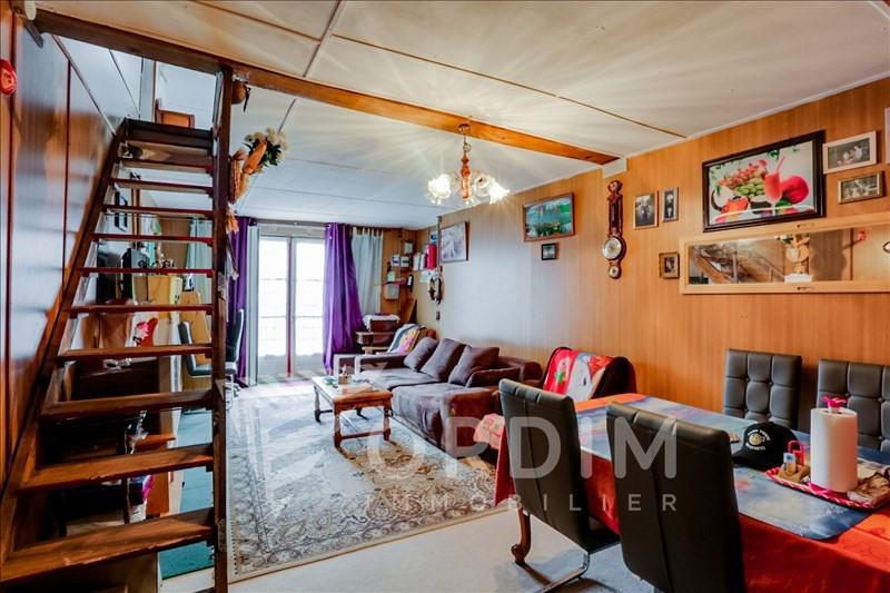 Vente maison / villa Pouilly sur loire 61000€ - Photo 2