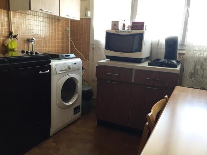 出售 公寓 Ivry sur seine 390000€ - 照片 1