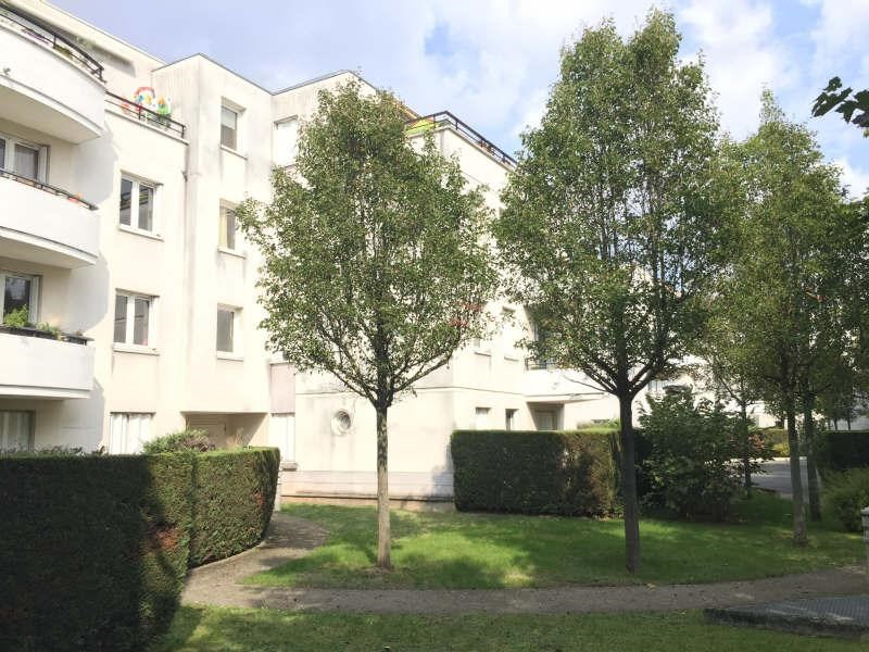 Vente appartement Nanterre 185 000€ - Photo 1