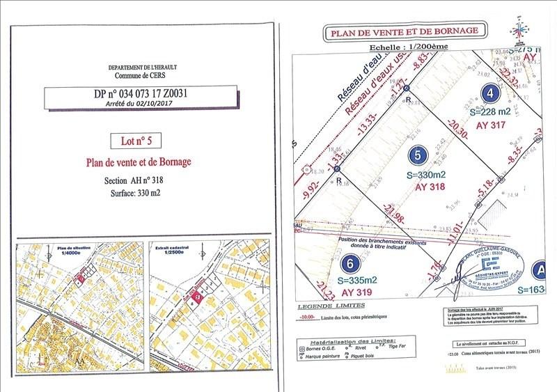 Vente terrain Cers 82300€ - Photo 1
