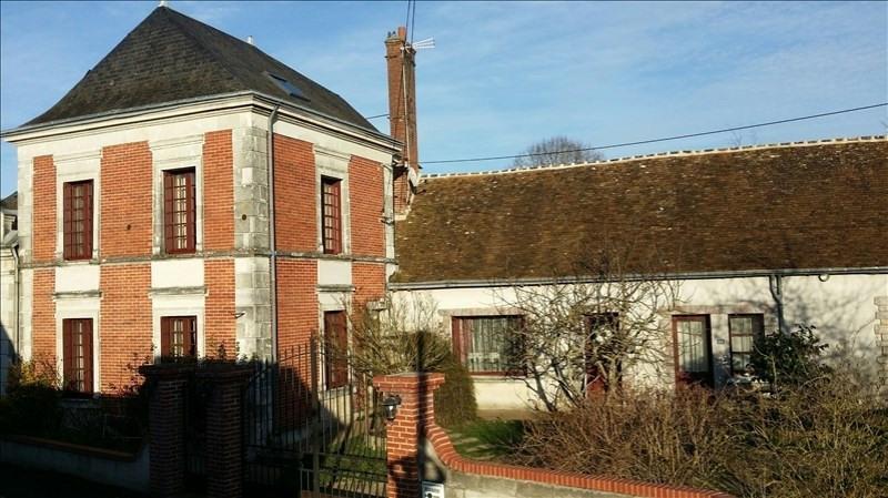 Vente maison / villa Vendome 262000€ - Photo 1