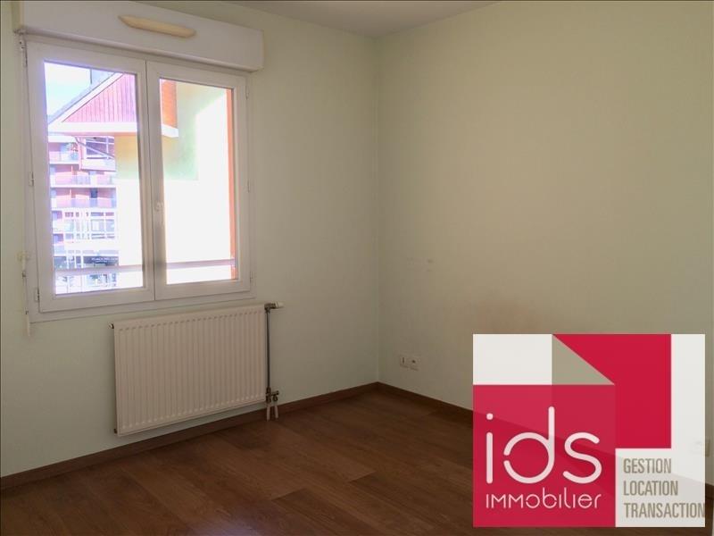 Vente appartement Challes les eaux 159000€ - Photo 9