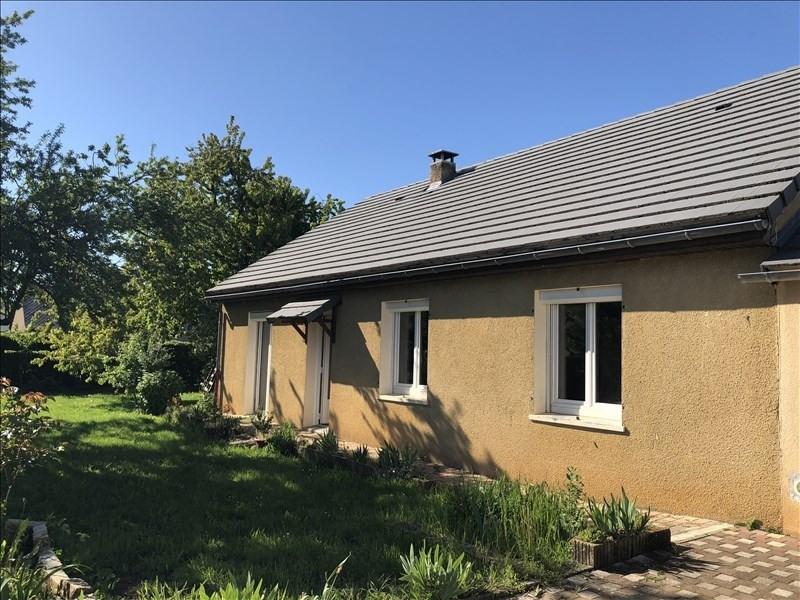Vente maison / villa Bertholene 187250€ - Photo 1