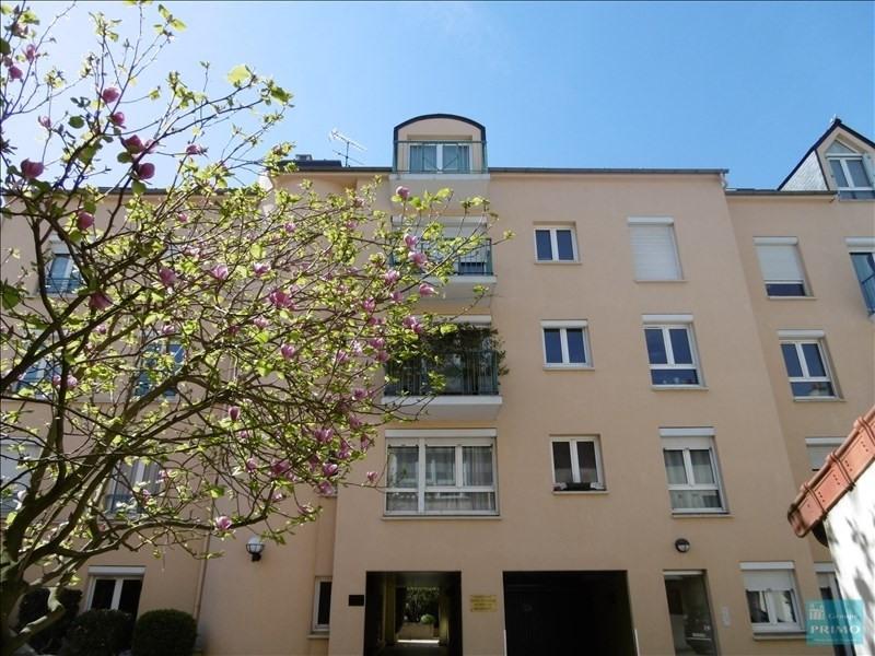 Location appartement Antony 1650€ CC - Photo 1