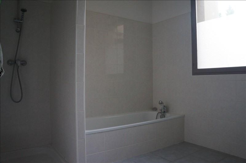 Vente maison / villa Castelnaudary 267600€ - Photo 9