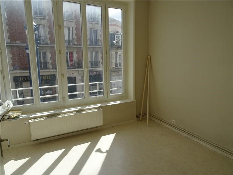Location appartement Soissons 590€ CC - Photo 5