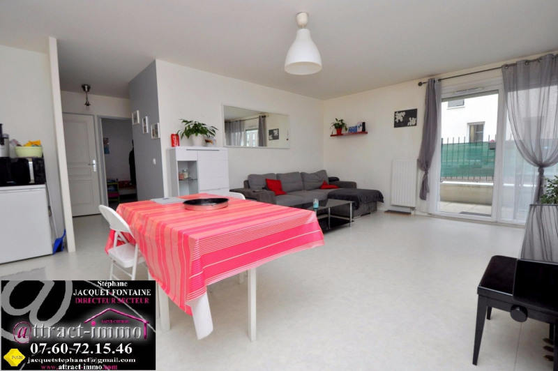Vente appartement Corbeil essonnes 145 000€ - Photo 4