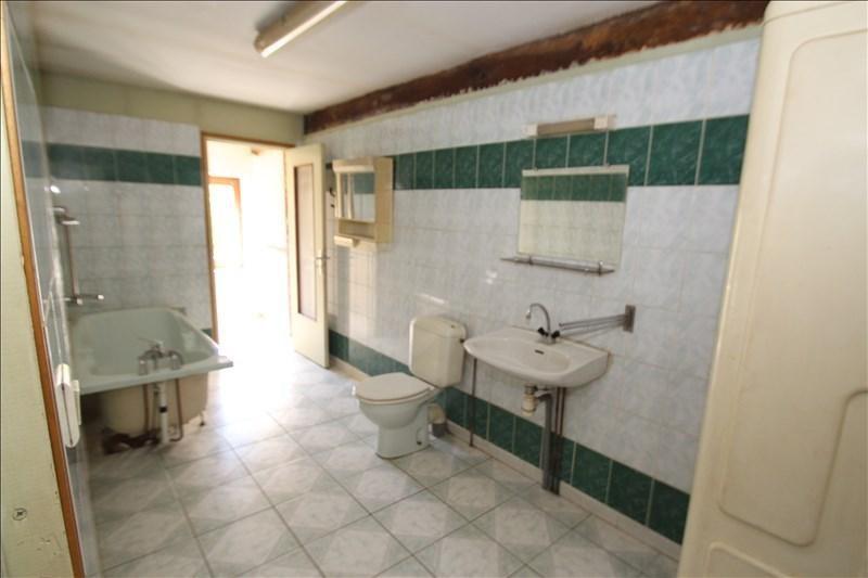 Vente maison / villa Sennecey le grand 49000€ - Photo 5