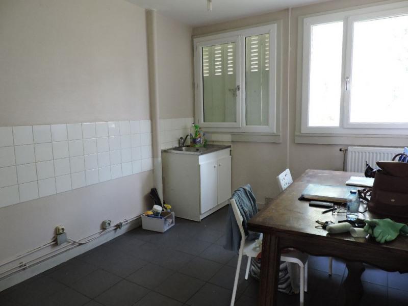 Vente appartement Limoges 69760€ - Photo 5