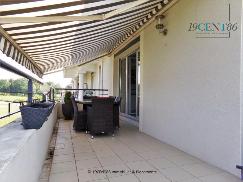 Vente appartement Vourles 228800€ - Photo 8