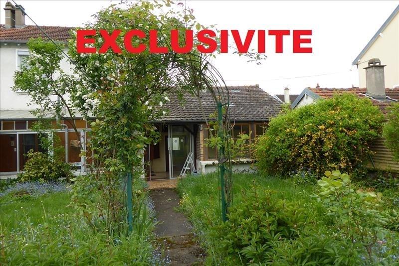 Sale house / villa Varennes vauzelles 99500€ - Picture 1