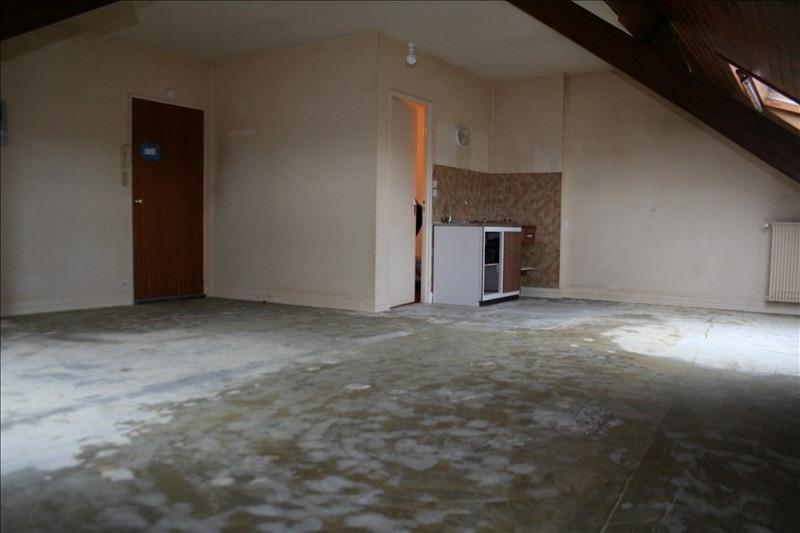 Sale apartment Vendôme 45000€ - Picture 1