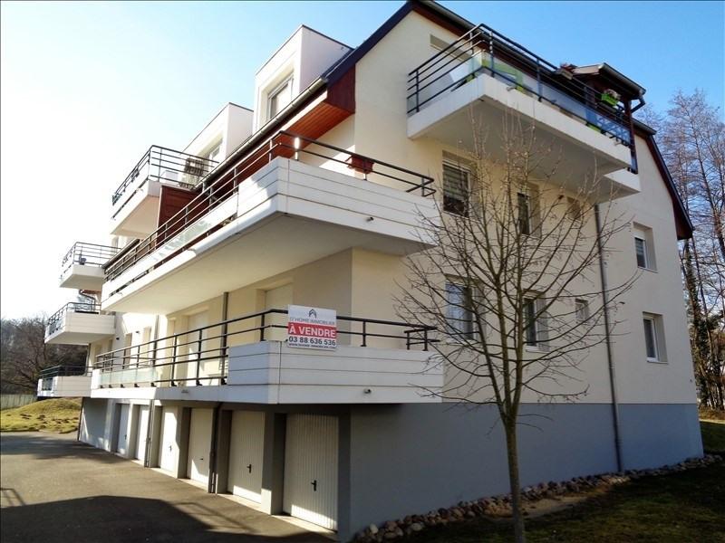 Vente appartement Haguenau 233500€ - Photo 1