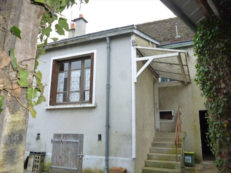 Vente maison / villa Montoire sur le loir 43650€ - Photo 1