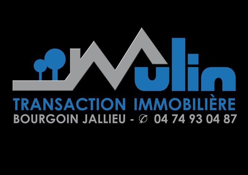Produit d'investissement appartement Villeurbanne 139900€ - Photo 4