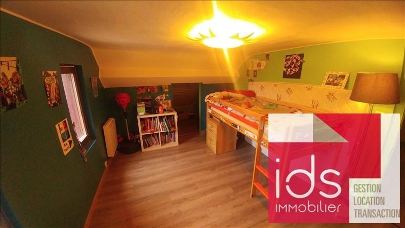 Revenda apartamento Allevard 189000€ - Fotografia 10