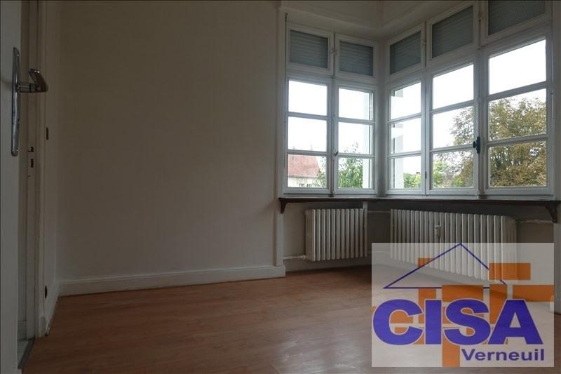 Location appartement Pont ste maxence 580€ CC - Photo 3