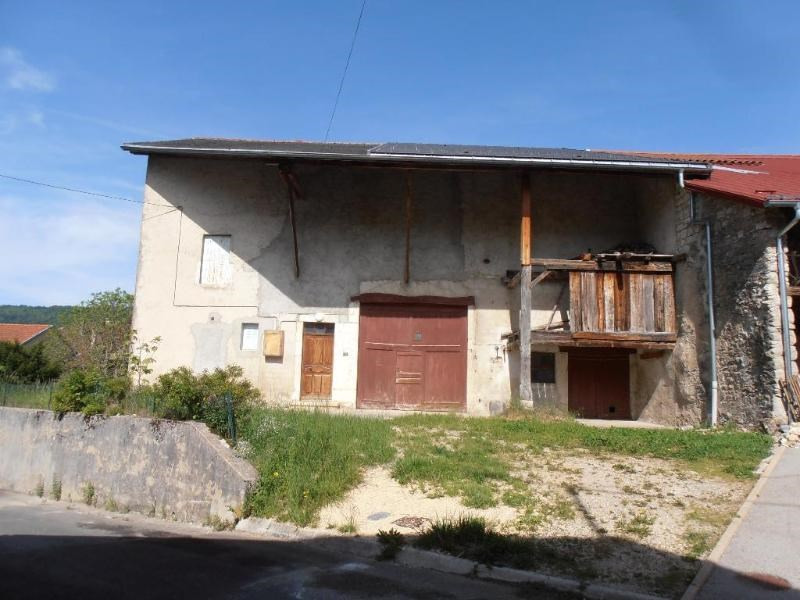 Vente maison / villa Lantenay 119 000€ - Photo 6