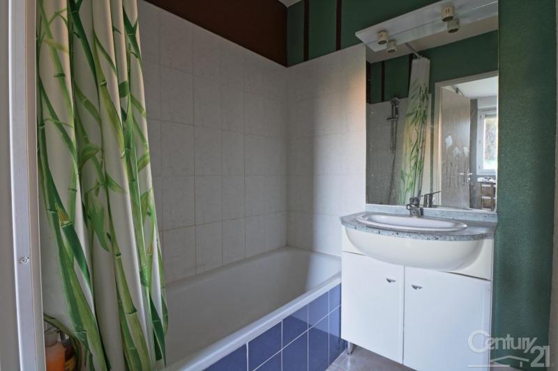 Location appartement Toulouse 580€ CC - Photo 6