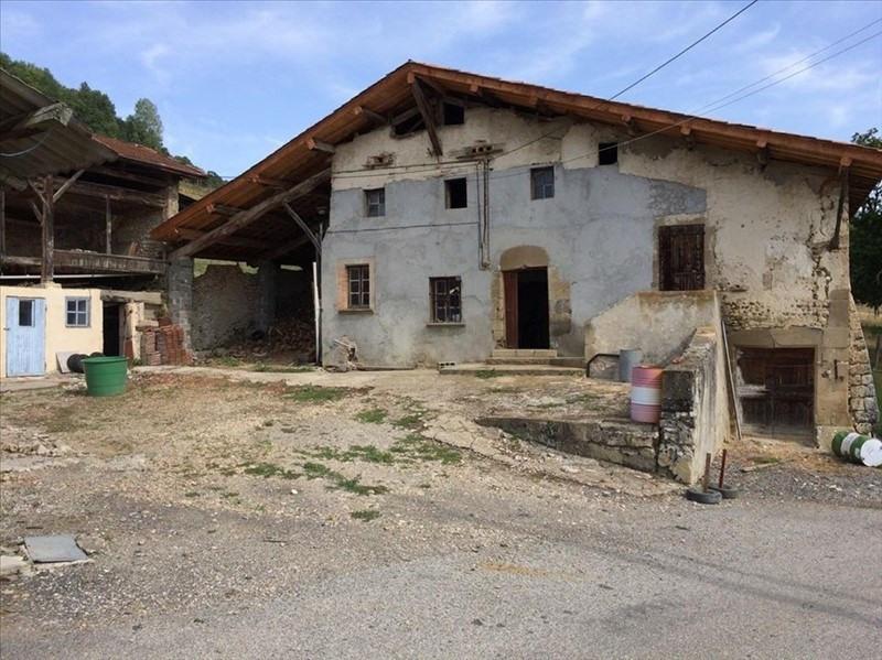 Vendita casa Chevrieres 97000€ - Fotografia 1