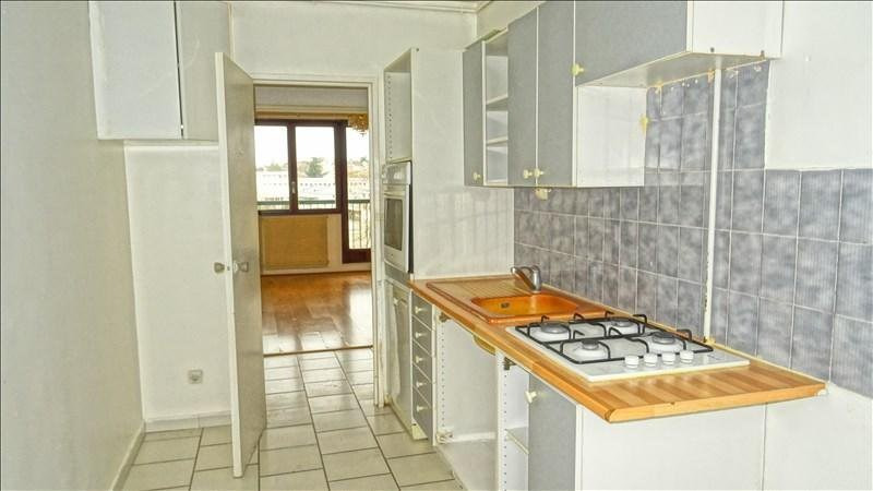 Vente appartement Corbeil essonnes 95000€ - Photo 1