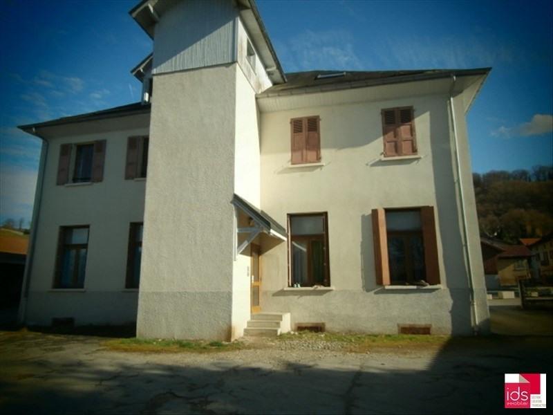 Affitto appartamento Laissaud 575€ CC - Fotografia 2