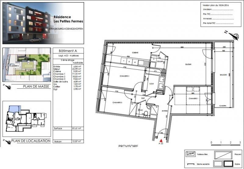 Vente appartement Strasbourg 243000€ - Photo 2