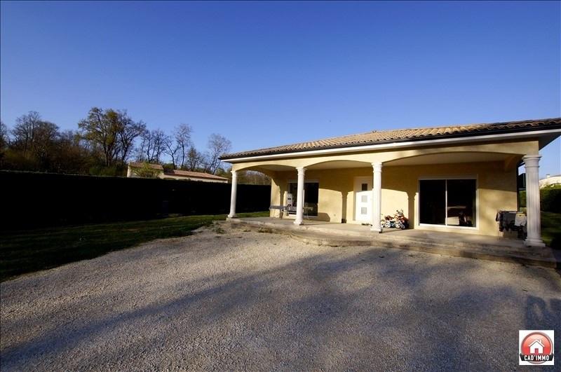 Sale house / villa St sauveur 180000€ - Picture 1