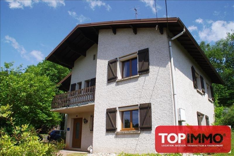 Vente maison / villa St die 133500€ - Photo 1