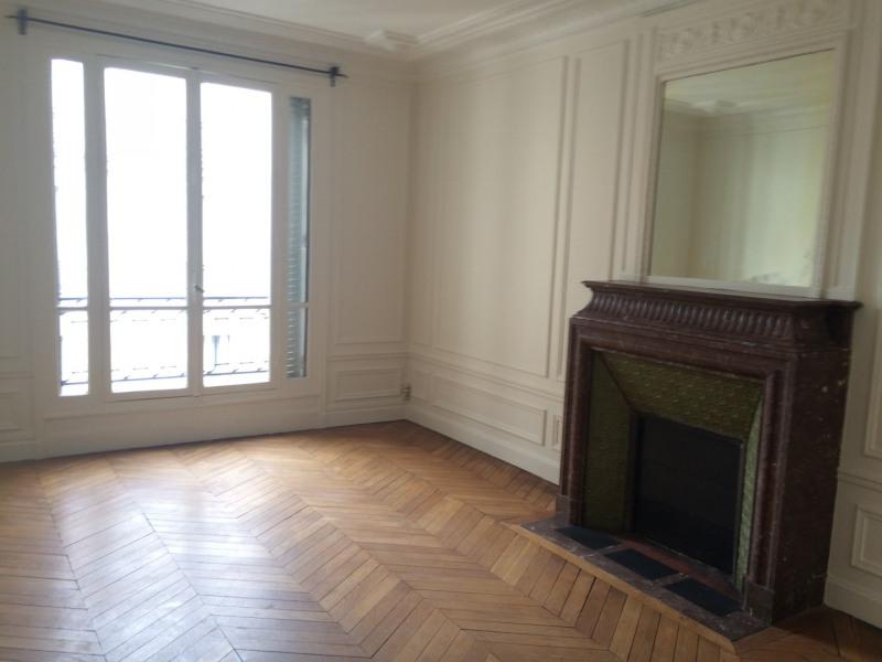 Location appartement Paris 16ème 3650€ CC - Photo 2