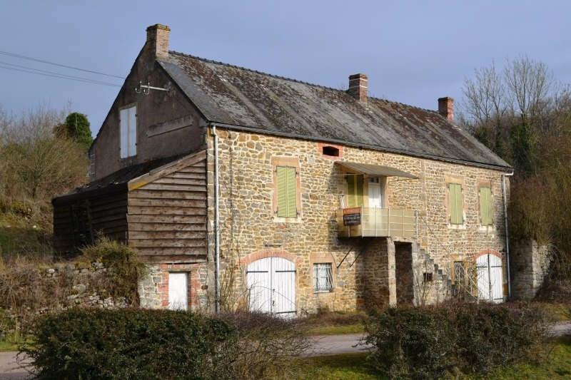 Vente maison / villa Bard le regulier 38000€ - Photo 1