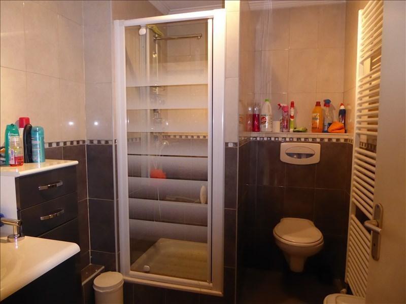 Sale apartment Villeurbanne 270000€ - Picture 8